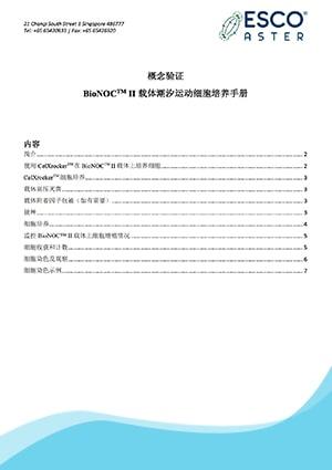 Testing BioNOC™ II Carriers - CN