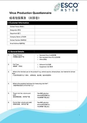 Virus Production Questionnaire - CN